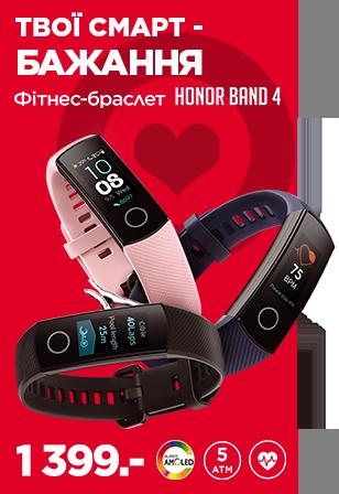 a61ecc3808d2 Интернет-магазин ALLO.ua - магазин техники и электроники в Украине ...