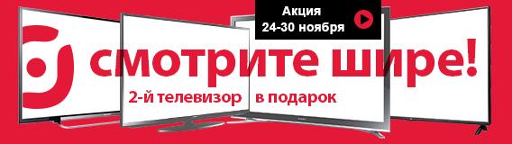 2TV_podarok_N