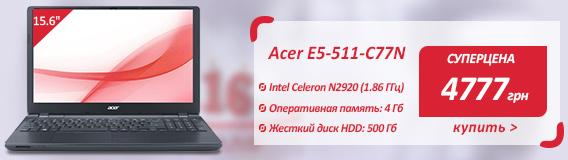 p-15-Acer-E5-511-C77N_N