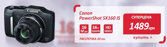 p-15-Canon-PowerShot-SX160-IS_N