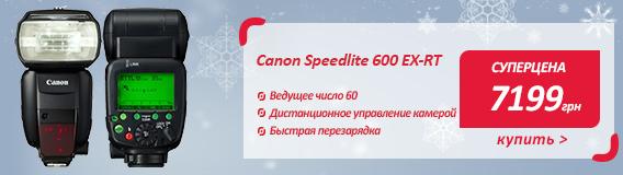 p-16-Canon-Speedlite-600-EX-RT-_N