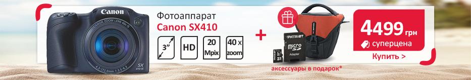 p-45-Canon_SX410_N