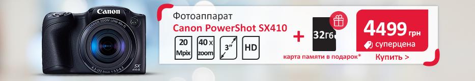 p-47-Canon_SX410_N