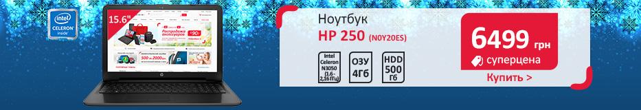 p-1-HP-250-(N0Y20ES)_N