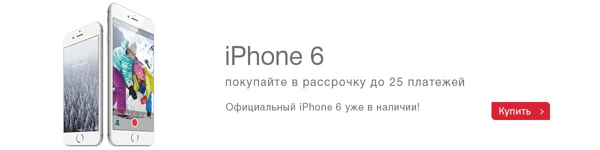 p-17-Iphone_6_W