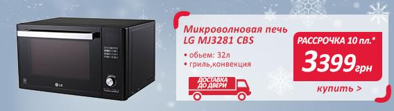 p-16-LG-MJ3281-CBS_N