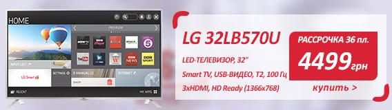 p-15-LG_32LB570U_N