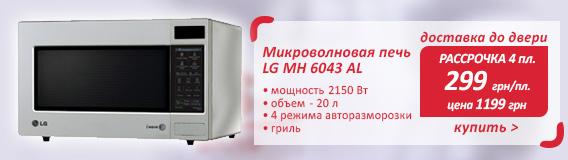 p-15-LG_MH-6043_AL_N