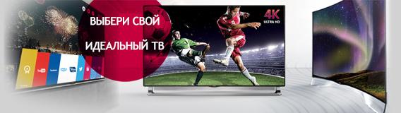 LG smart_TV_N