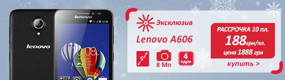 p-16-Lenovo_a606_N