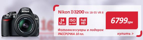 p-15-Nikon_D3200_N