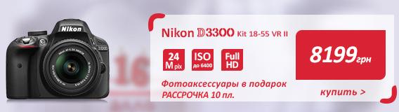 p-15-Nikon_D3300_N