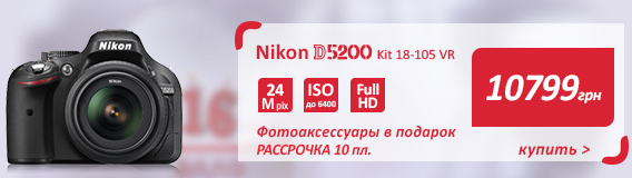p-15-Nikon_D5200_18_105_N