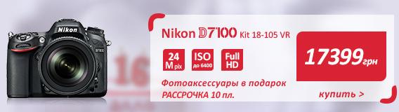 p-15-Nikon_D7100_N
