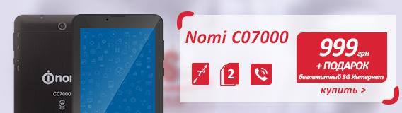 p-15-Nomi_C07000_N
