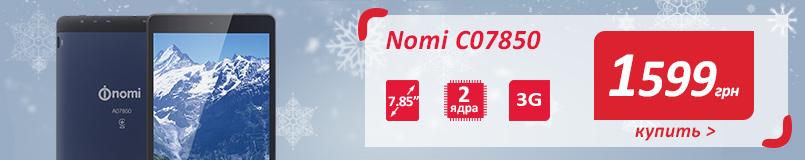 p-16-Nomi_C0785_W