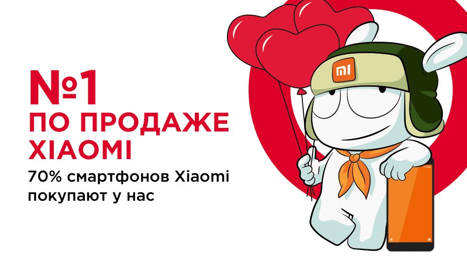 PROMO_2_W