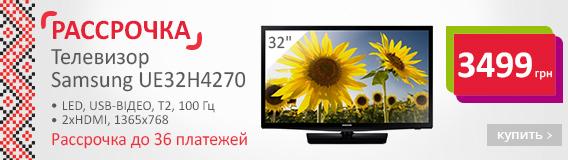 p-14-Samsung-UE32H4270_N