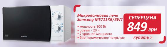 p-15-Samsung_ME711KR_N