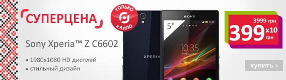 Sony-Xperia-Z-C6602_N