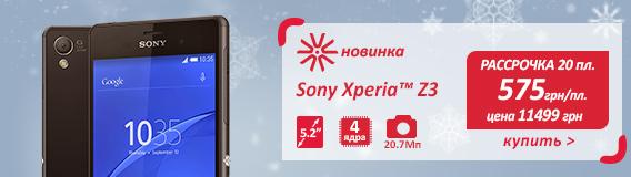 p-13-Sony_Z3_N
