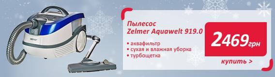 p-16-Zelmer-Aquawelt-919_N