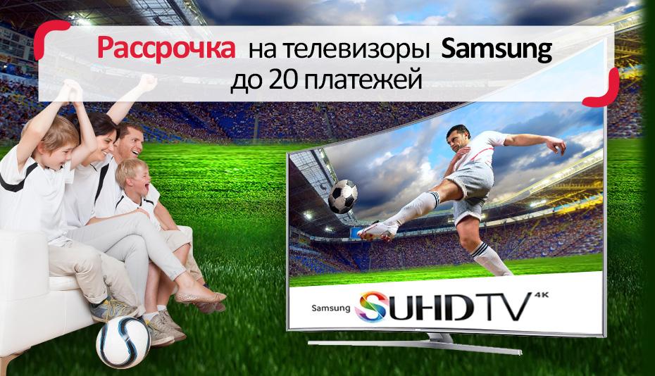 rassrochka_TV_W