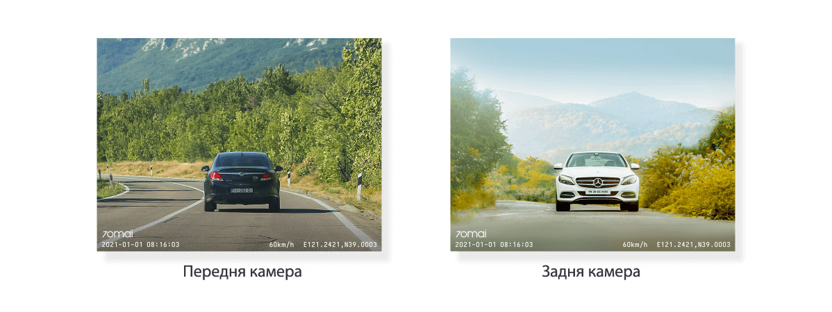 Фото 3 70mai Dash Cam Pro Plus A500S