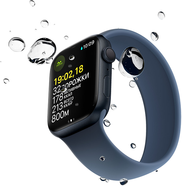 Фото 6 Apple Watch Series 7
