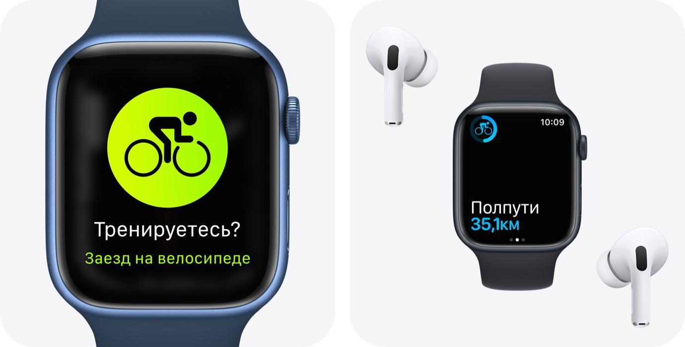 Фото 7 Apple Watch Series 7