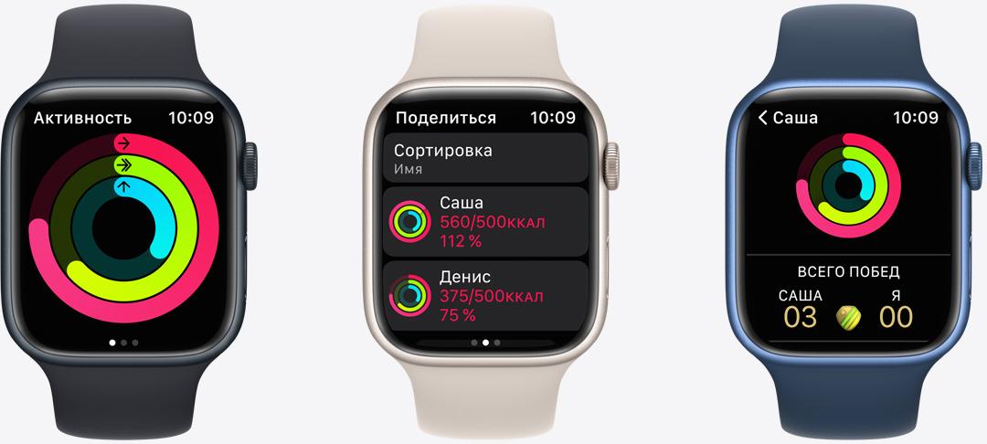 Фото 9 Apple Watch Series 7
