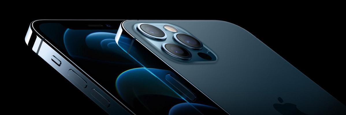 Фото 1 Apple iPhone 12 Pro