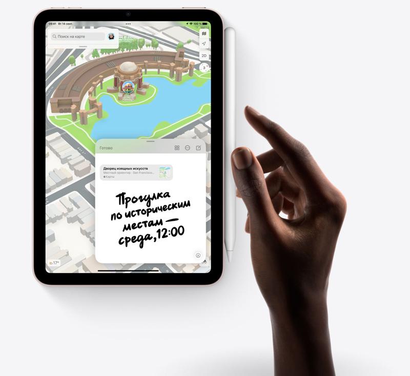 Фото 3 Apple iPad mini