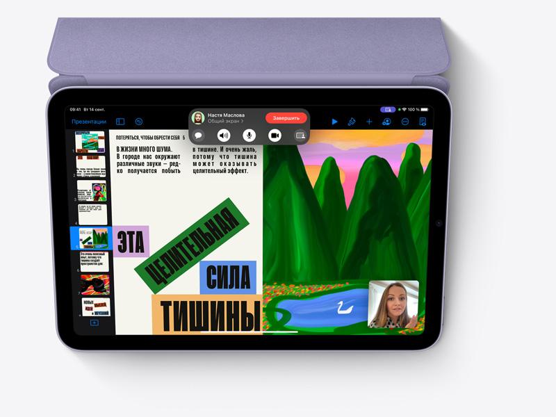 Фото 6 Apple iPad mini