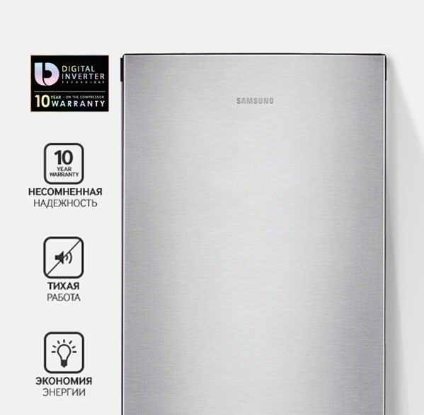 Samsung RB33J3000SA/UA