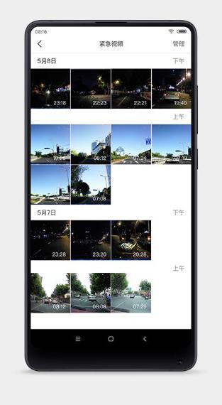 Фото 5 70mai Smart Dash Cam 1S