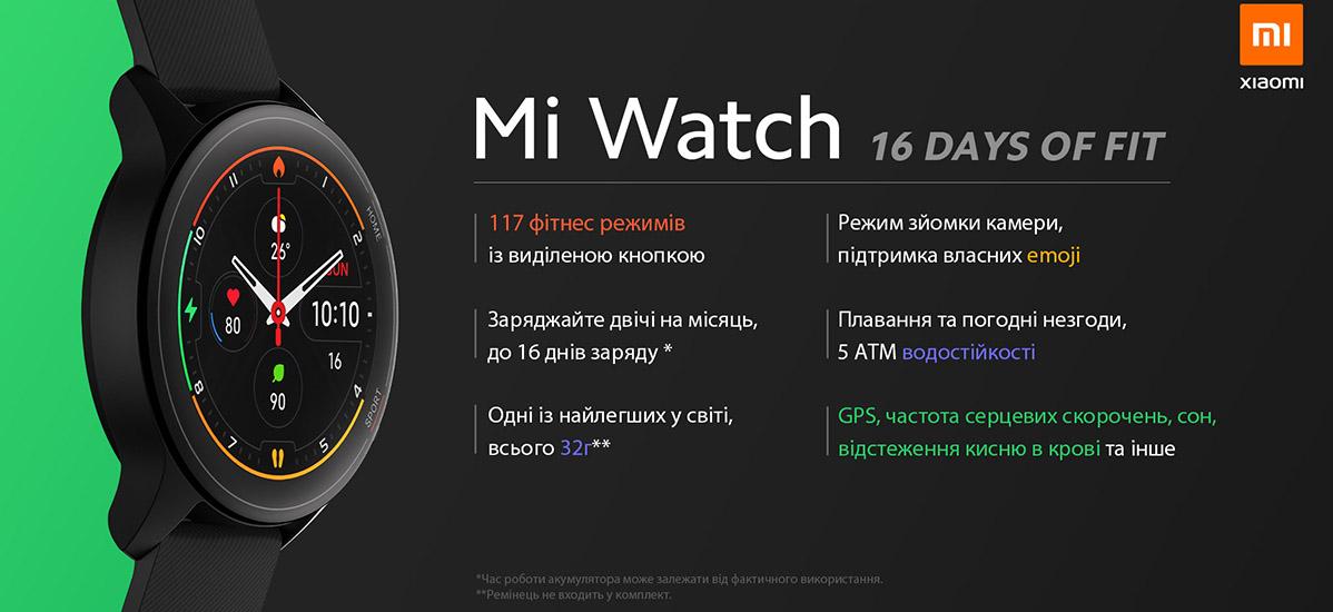 Фото 1 Xiaomi Mi Watch