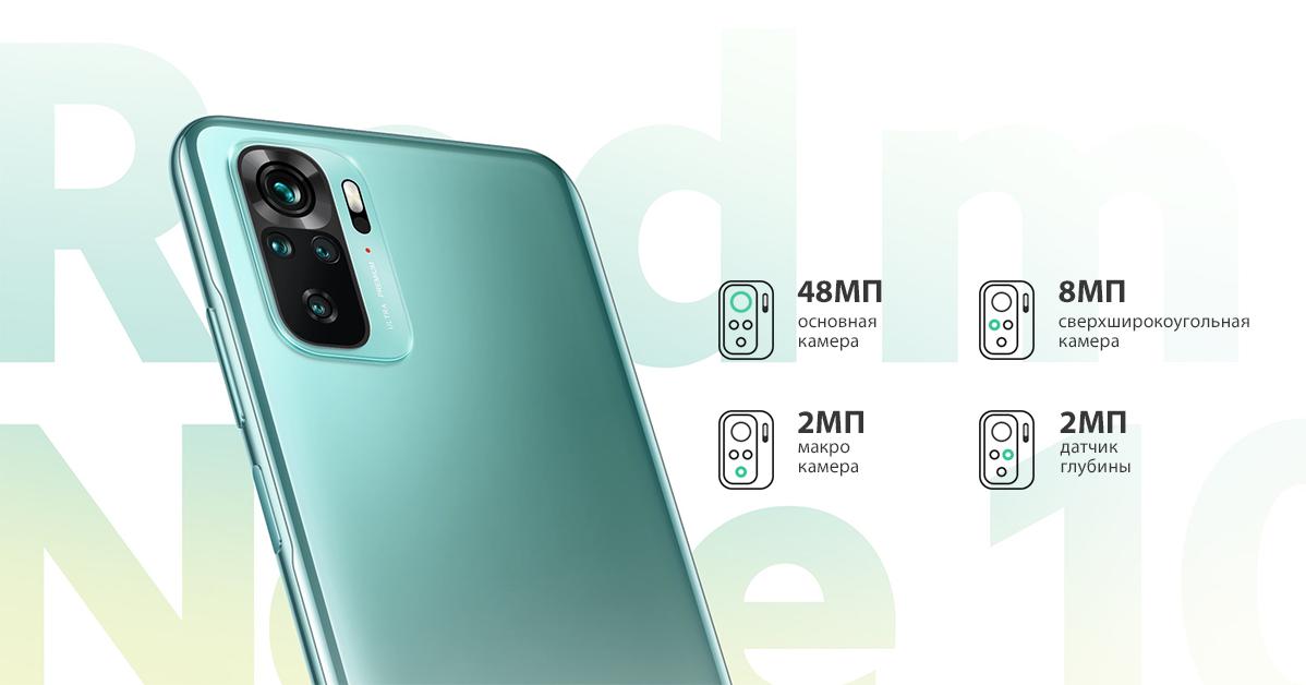 Фото 7 Xiaomi Redmi Note 10