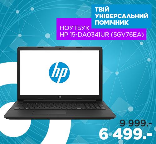 94956e490f72a7 Інтернет-магазин ALLO.ua - магазин техніки та електроніки в Україні ...