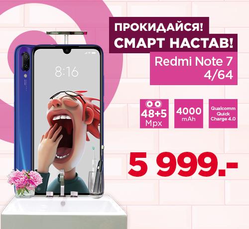 7c51b0306c145 Інтернет магазин мобільних телефонів, ноутбуків, телевізорів ...