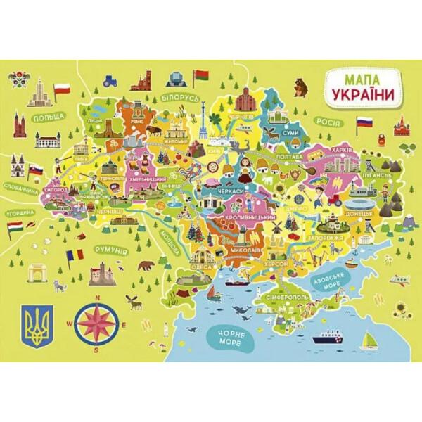 Купить Пазлы, Пазл DoDo Toys DoDo Карта Украины 300109