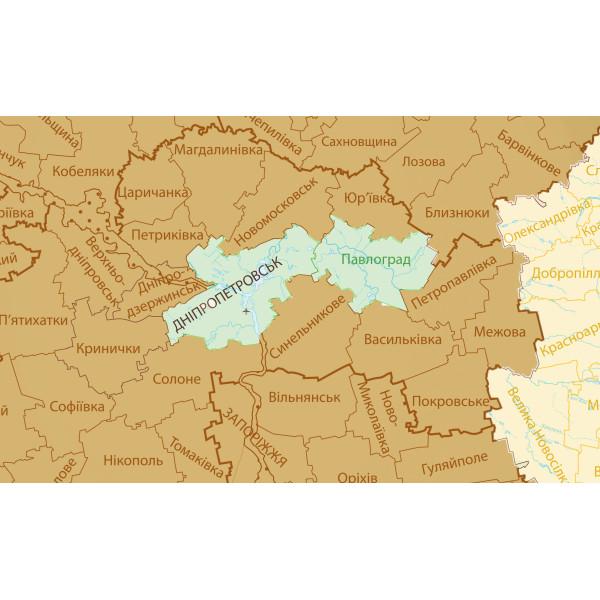 Купить Сувениры, Скретч карта Украины UFT Scratch Map Ukraine, Alfex