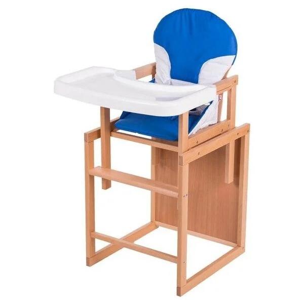 Купить Стульчики для кормления, Стульчик- трансформер For Kids Бук-02 светлый синий 60729