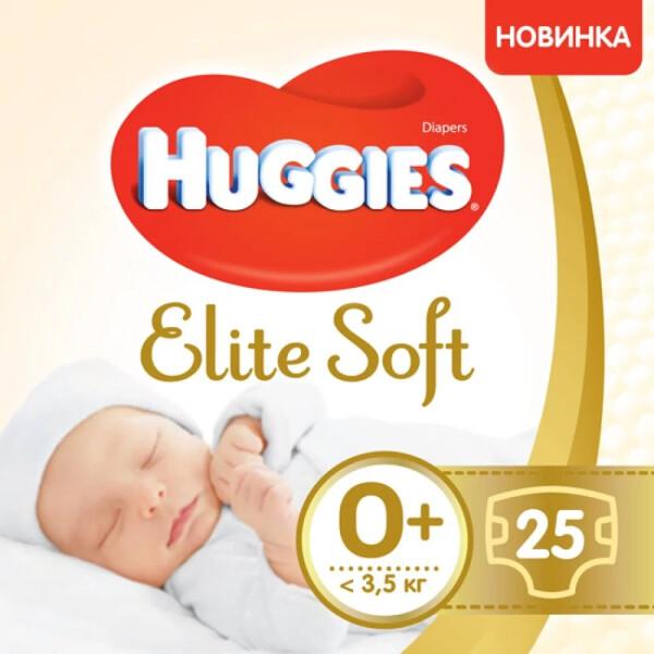 Купить Подгузники Huggies Elite Soft 0+ (до 3.5 кг), 25 шт