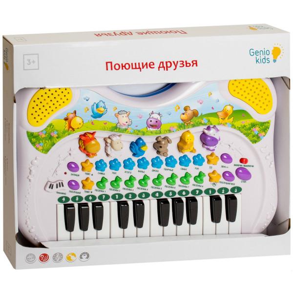 ▷ Купить музыкальные игрушки Genio Kids с EK.ua - все цены интернет ... af059ba16b2