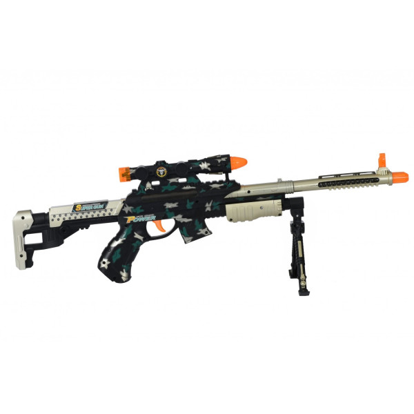 Купить Оружие игрушечное, Игрушечное оружие Same Toy BisonShotgun Винтовка черная DF-20218BZUt
