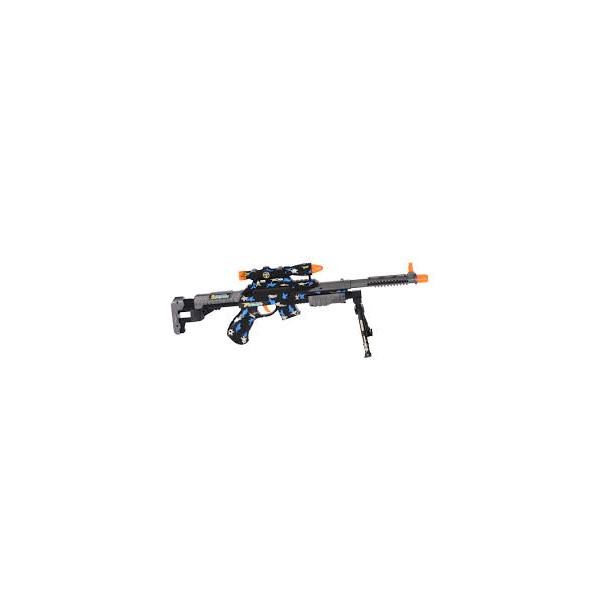 Купить Оружие игрушечное, Игрушечное оружие Same Toy BisonShotgun Винтовка синяя DF-20218AZUt
