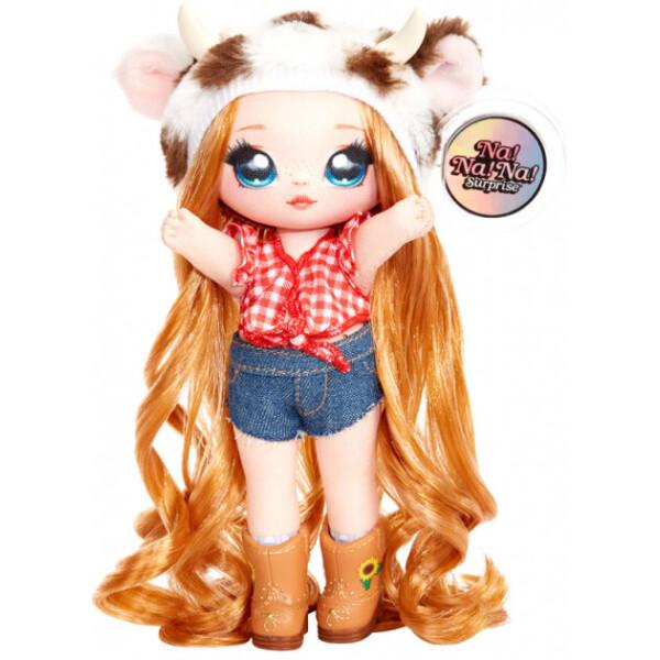 Купить Куклы, наборы для кукол, Игровой набор с куклой NA! NA! NA! SURPRISE S2 W1 – АННАБЕЛЬ МУУШИ (с аксессуарами) (571667)