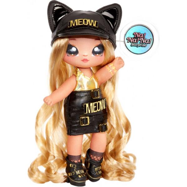 Купить Куклы, наборы для кукол, Игровой набор с куклой NA! NA! NA! SURPRISE S2 W1 – САША СКРЕТЧ (с аксессуарами) (571711)