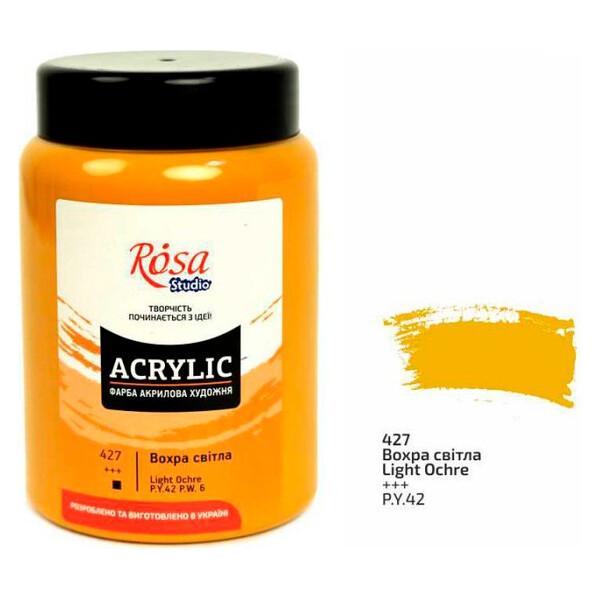 Купить Наборы для творчества и рукоделия, Краска акриловая ROSA Studio Охра светлая 400 мл (322419427)